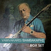 Vamvakaris Box set by Various Artists