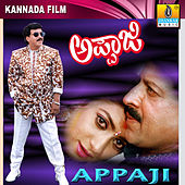 Appaji (Original Motion Picture Soundtrack) by Various Artists