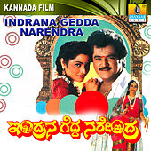 Indrana Gedda Narendra (Original Motion Picture Soundtrack) by Various Artists