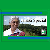 Janaki Special by Various Artists