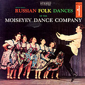 Russian Folk Dances Of The Moiseyev Dance Company by Various Artists