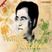 Vande Mataram (Patriotic Songs) de Various Artists