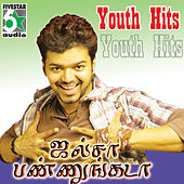 Jalsa Pannungada - Youth Hits by Various Artists