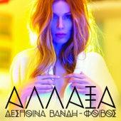 Allaxa [Άλλαξα] by Despina Vandi (Δέσποινα Βανδή)