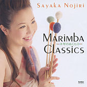 Marinba Classics by Various Artists