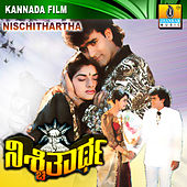 Nischithartha (Original Motion Picture Soundtrack) by Various Artists