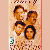 Hits of Variety Singers by Various Artists