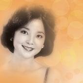 Jun Zhi Qian Yan Wan Yu - Ri Yu 8 by Teresa Teng
