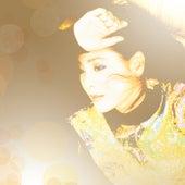 Jun Zhi Qian Yan Wan Yu - Ri Yu 9 by Teresa Teng