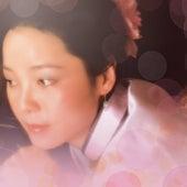 Jun Zhi Qian Yan Wan Yu - Ri Yu 1 de Teresa Teng