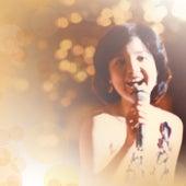 Jun Zhi Qian Yan Wan Yu - Ri Yu 7 by Teresa Teng