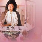 Jun Zhi Qian Yan Wan Yu - Ri Yu 2 de Teresa Teng