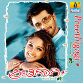 Preethigagi (Original Motion Picture Soundtrack) by Various Artists