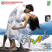 Priyasaki (Original Motion Picture Soundtrack) by Various Artists
