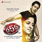 555 (Original Motion Picture Soundtrack) by Simon