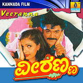 Veeranna (Original Motion Picture Soundtrack) by Various Artists