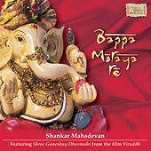 Bappa Moraya Re by Shankar Mahadevan