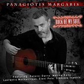 Rock of My Soul de Panagiotis Margaris (Παναγιώτης Μάργαρης)