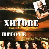 Hitove ot Makedonia by Various Artists