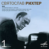 Sviatoslav Richter Edition, Vol. 1 by Various Artists