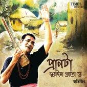 Pranta Juraiya Gelo Re de Abhijeet