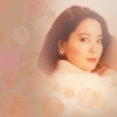 Jun Zhi Qian Yan Wan Yu - Ri Yu 4 by Teresa Teng