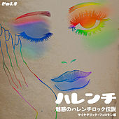 Sexy Halenchi Rock Story: Psychedelic Pheromone by Various Artists