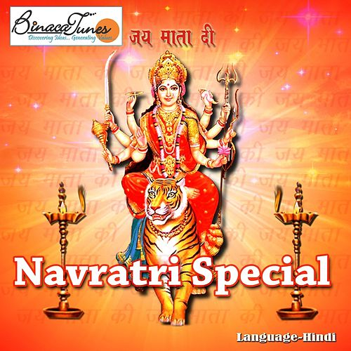 Navratri Special (Hindi) by Various Artists