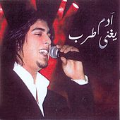 Adam Youghanni Tarab by Adam