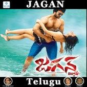 Jagan Nirdoshi (Original Motion Picture Soundtrack) de Various Artists