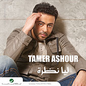 Leaya Nazra by Tamer Ashour