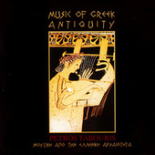 Music Of Ancient Greece & Music Of Greek Antiquity von Various Artists