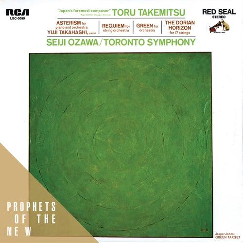 Toru Takemitsu: The Dorian Horizon, Green, etc. by Various Artists