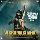 Choodham Aakasam Antham by A.R. Rahman