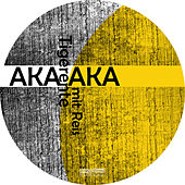 Tigerente mit Reis von Aka Aka