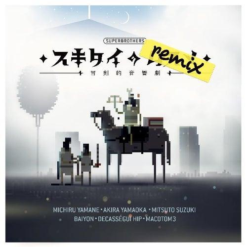 スキタイのリミックス:冒剣的音響劇 by Jim Guthrie