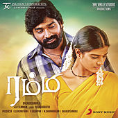 Rummy (Original Motion Picture Soundtrack) by D. Imman