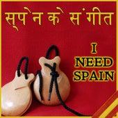 स्पेन के संगीत I Need Spain by Spain Latino Rumba Sound