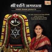 Shree Shani Jagrata by Various Artists