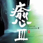 Healing Collection III de Various Artists