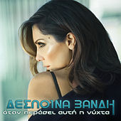 Otan Perasi Afti I Nihta [Όταν Περάσει Αυτή Η Νύχτα] by Despina Vandi (Δέσποινα Βανδή)