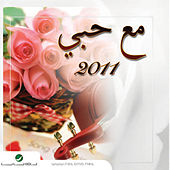 Ma'a Hobi 2011 by Various Artists