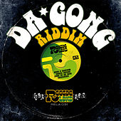 Da Gong Riddim by Various Artists