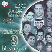 Musicana 9 by Various Artists