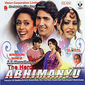 The Hero Abhimanyu by Various Artists