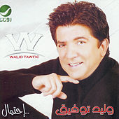 Ihtimal by Walid Tawfic