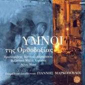 Hymns of Orthodoxy by Chorus of Santa Minas