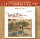 Mahler: Das Lied von der Erde [Great Performances] de New York Philharmonic