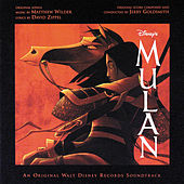 Mulan (Soundtrack) by Various Artists