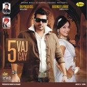 5 Vajgay de Bhupinder Gill